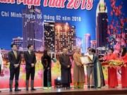 2018戊戌年海外侨胞迎春见面会吸引600名侨胞参加