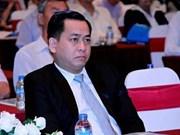 越南公安部通知有关潘文英武案的调查结果