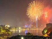 全国各地将绽放烟花迎接新年