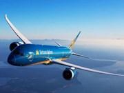 2018年1月越南各家航空公司旅客运输量370万人次 同比增长5.2%