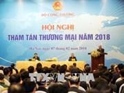 越南着力寻找拓展农产品出口市场的措施