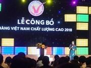 越南优质产品企业协会向640家企业颁发越南优质产品证书