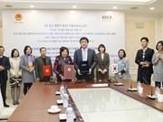 韩国国际协力机构协助越南制定保障性住房政策