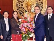 老挝驻中国大使前往越南驻中国大使馆庆祝越南传统节日春节