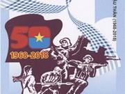 """""""纪念1968年戊申春季总进攻和崛起50周年""""特种邮票集正式发行"""