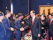 越通社一周要闻回顾(2018.2.5-2018.2.11)