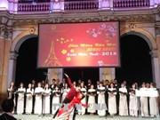 旅法越侨欢庆春节