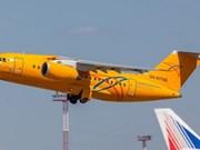 国家主席陈大光就俄罗斯一架客机坠毁致71人遇难向普京总统致慰问电
