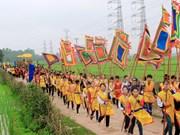 """富寿省贤官""""抢运气球""""庙会将于2月下旬举行"""
