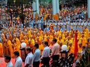 越南《宗教信仰法》尊重与保障所有人的宗教信仰自由权利