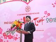 2018戊戌年春节书街正式开街
