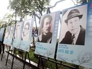 从第20届越南电影节看越南影视结构的转变