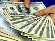 21日越盾兑美元中心汇率下降15越盾