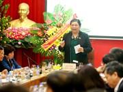 国会副主席丛氏放到越南社会保险机构调研