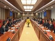 越南国会副主席冯国显看望慰问国家审计署干部职工并拜年