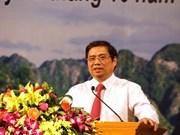 越共中央政治局有关越南祖国阵线中央委员会的人事决定公布于众