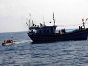 河静省:及时救助海上遇险的11名船员