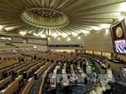 泰国国会拒绝新选举委员会委员提名名单