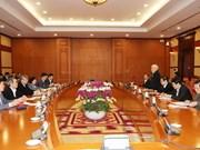 越共中央书记处就2018戊戌年迎春工作第16号指示落实结果进行评估