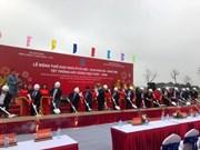 越南Viglacera公司拨出4800亿越盾兴建富河工业区的工人住宅区