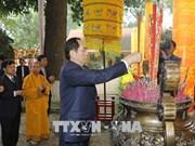 越南国家主席出席新春敬香祭祖仪式