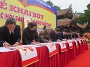 海阳省慕泽村以拥有最多儒家进士创下越南纪录