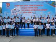胡志明市青年发挥创新精神为城市建设做出努力