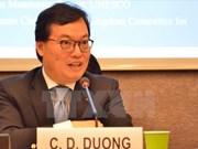 越南常驻联合国日内瓦代表团举办2018戊戌年新春见面会