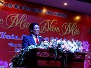 老挝川圹省越南人同乡会举行2018年新春见面会