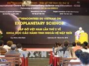 第二次太阳系外行星系列学术会议拉开序幕