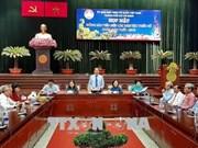 胡志明市领导与少数民族同胞优秀代表会面