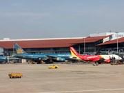 到2020年全国运营开发的航空港达23个