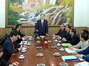 陈大光与中央司法改革指导委员会办公厅举行工作会谈