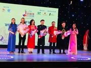 2018年第五届胡志明市奥黛节举行在即
