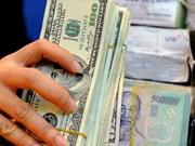 1日越盾兑美元中心汇率上涨10越盾