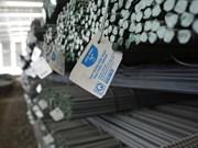越南和发集团2月建筑钢材出口逾3万吨