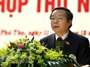 国会副主席冯国显:改进管理思维方式才能实现突破性进展