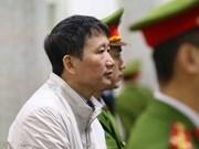 PVP Land贪污案:郑春青提起上诉 被告人请求减轻处罚