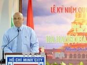 胡志明市举行仪式 庆祝保加利亚第140个国庆节