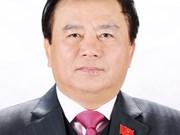 越共中央政治局就干部工作作出决定