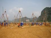 东亚-东南亚地质科学计划协调委员会越南小组正式成立