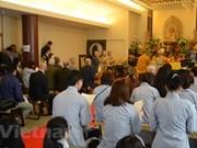 在日越南佛教协会为在鬼鹿角礁海战牺牲的英烈举行超度法会