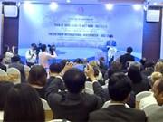 2018年越南世界水周: 合作可持续发展水资源