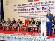 陈大光:越南希望促进对孟加拉国的投资