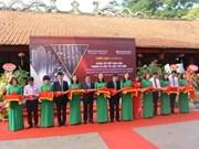 """""""在世界记忆遗产名录中的越南古代科举制度""""展览会在河内举行"""