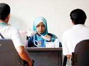 马来西亚试开展戒毒新方法