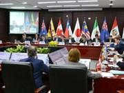 CPTPP: 促进亚太地区互联互通的新动力
