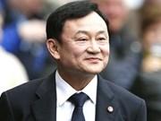 泰国最高法院再次开庭审理前总理他信