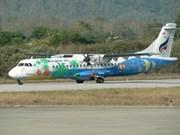 从河内至泰国清迈直飞航线即将开通