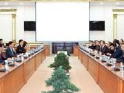 法国企业代表团赴胡志明市寻找投资机会
